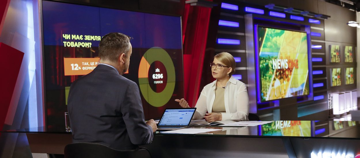 Юлія Тимошенко: Нова програма з МВФ має передбачати зниження тарифів