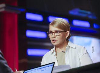 Юлія Тимошенко: Конституційний суд не може зупинити вибори, які вже розпочалися