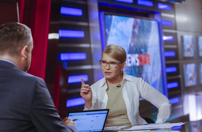 Юлія Тимошенко в ефірі телеканалу NewsOne, 13.06.2019