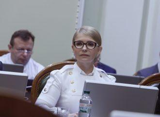 Юлія Тимошенко закликає негайно зупинити спробу «тіньового привласнення» ГТС України