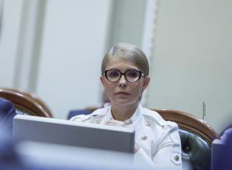 Юлія Тимошенко вимагає призначення силовиків і розслідування корупційних оборудок