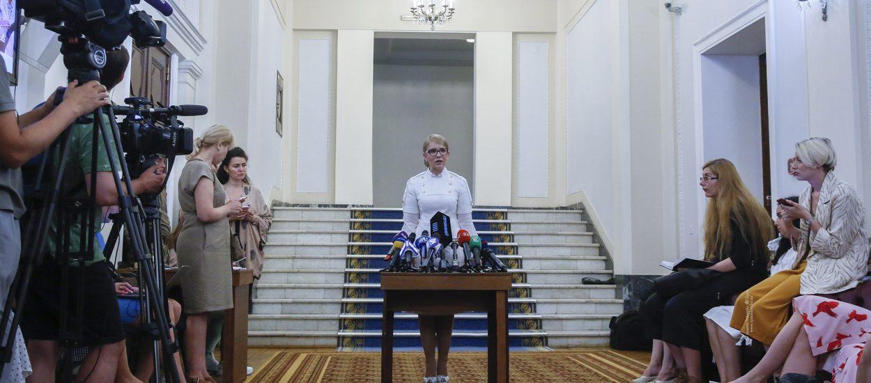 «Батьківщина» готова запропонувати Президенту нову бюджетну політику для втілення змін у країні