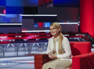 Юлія Тимошенко про свою мету в політиці, 24.06.2019