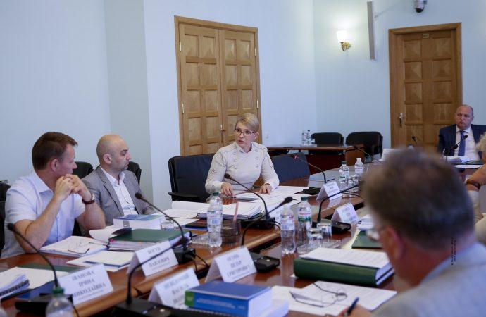 Юлія Тимошенко взяла участь в засіданні Рахункової палати, 25.06.2019