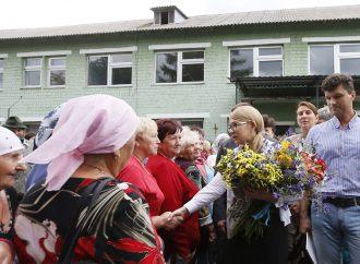 Юлія Тимошенко відвідала с. Германівка, 28.06.2019