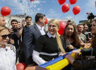 Юлія Тимошенко взяла уасть в розгортанні найбільшого прапора України, 30.06.2019