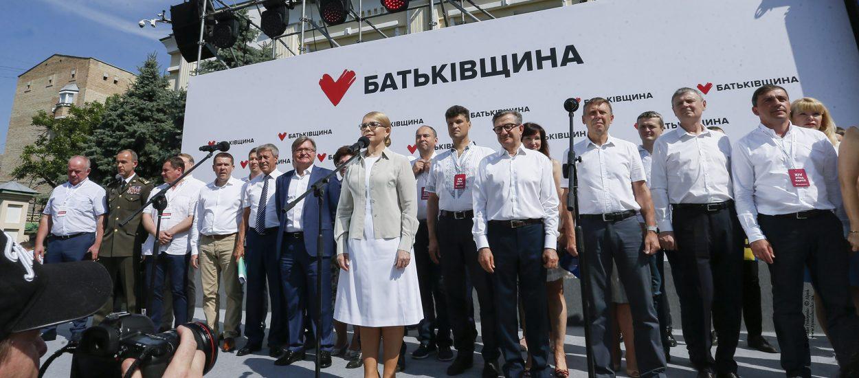 «Батьківщина» потрібна Батьківщині, – привітання Юлії Тимошенко з нагоди 21-ї річниці заснування партії