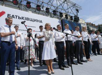 АНОНС: Юлія Тимошенко та її команда подадуть документи до ЦВК для участі в дострокових виборах