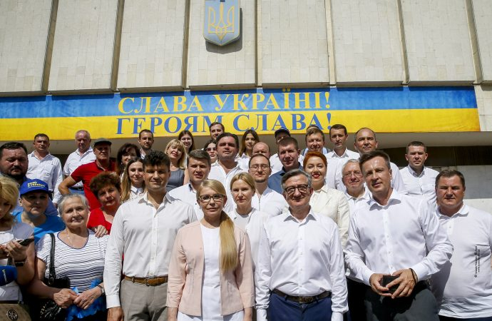 Юлія Тимошенко та її команда подали документи до ЦВК для участі в дострокових виборах, 19.06.2019