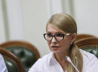 Юлія Тимошенко розповіла, як домовлятися з МВФ, не підвищуючи тарифів