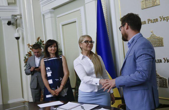 Підписання Меморандуму про співпрацю, 20.06.2019