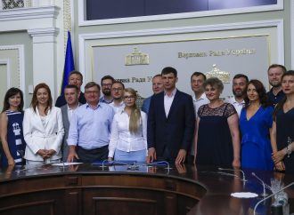 Юлія Тимошенко: Вирішення проблем переселенців, відновлення Донбасу – це початок шляху до миру