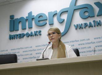 Юлія Тимошенко подала до ДБР заяву про спробу незаконного привласнення української ГТС