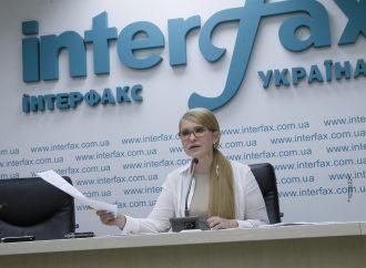 Коаліція дій, зниження тарифів, бюджет для людей,–Юлія Тимошенко озвучила пакет дій на перші 100 днів