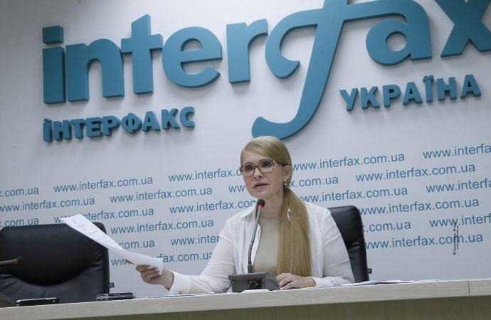Юлія Тимошенко назвала перші кроки «Батьківщини» після виборів, 21.06.2019