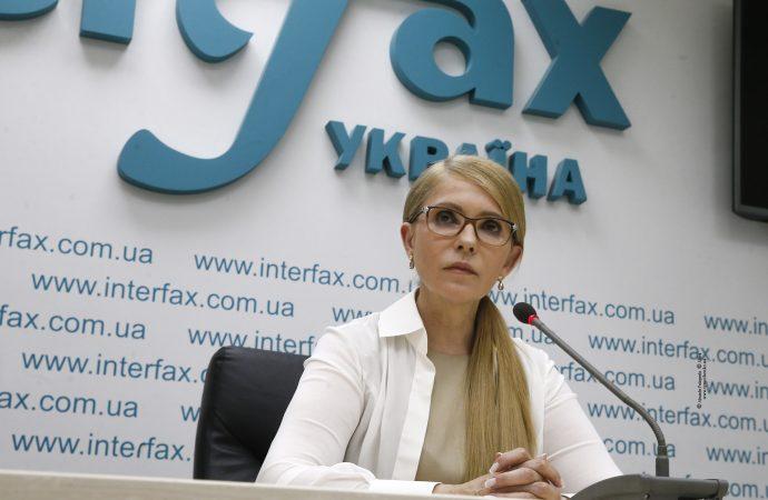Прес-конференція Юлії Тимошенко, 21.06.2019