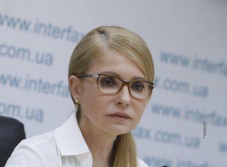 АНОНС: Юлія Тимошенко візьме учать в засіданні Рахункової палати