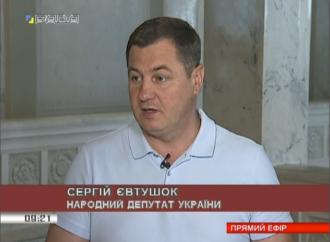 Сергій Євтушок: Затягування парламентом сесії шкодить народу України