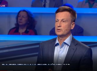 Валентин Наливайченко: Ми підтримуємо рішення КСУ, за яким розпуск парламенту визнано законним