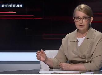 АНОНС: Юлія Тимошенко – гість ефіру на телеканалі «112 Україна»