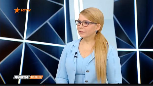 Юлія Тимошенко: Нова коаліція дій має нести відповідальність перед людьми і дати результат за 100 днів