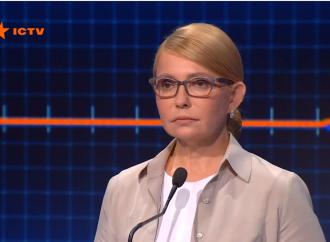 Юлія Тимошенко: Зростання доходів українців – це найбільша інвестиція в нашу економіку