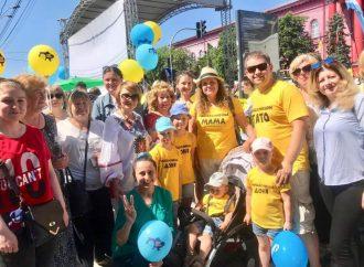 Столична «Батьківщина» приєдналася до Всеукраїнської ходи на захист прав дітей і сімей