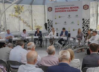 Зустріч Юлії Тимошенко з аграріями, 04.07.2019