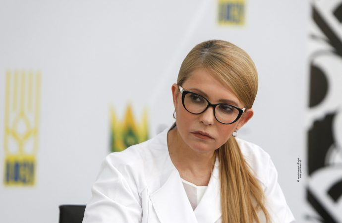 «Батьківщина» підтримує ініціативу Зеленського про позачергову сесію парламенту, 16.07.2019