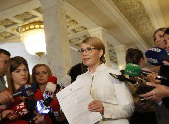 АНОНС: Юлія Тимошенко оскаржить дії влади за нижчі прожиткового мінімуму пенсії