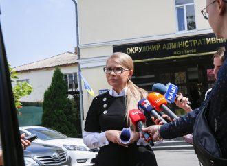 Юлія Тимошенкоподала позов щодо порушення права громадян на мінімальну пенсію, 17.07.2019