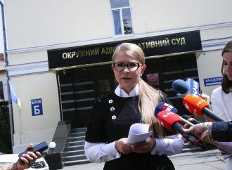 Брифінг Юлії Тимошенко 17.07.2019 р