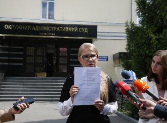 Юлія Тимошенко про пенсійний позов: Ми вже діємо в інтересах людей
