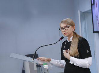АНОНС: Юлія Тимошенко презентує пакет першихзаконопроєктівнової коаліції