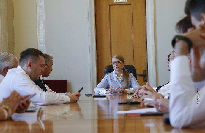 Брифінг Юлії Тимошенко, 18.07.2019