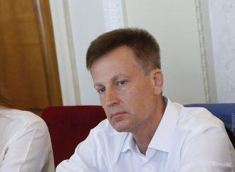 Валентин Наливайченко: Маємо ставати сильнимиінезалежними, зшивати рідну країну та впевнено йти вперед