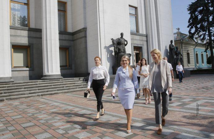Брифінг Юлії Тимошенко 18.07.2019 р.