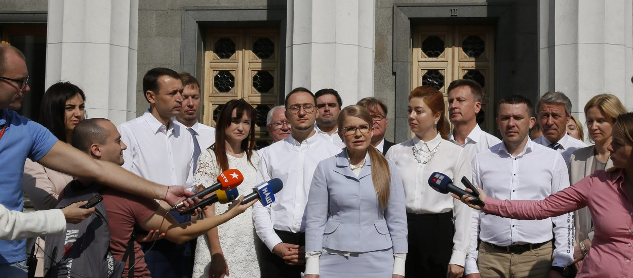 Юлія Тимошенко: Позачергова сесія ВР потрібна лише для того, щоб розв'язати важливі питаннядля людей