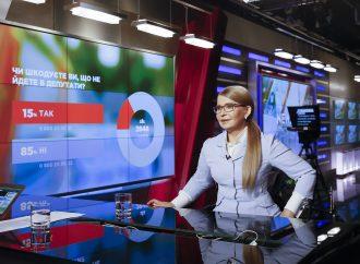 Юлія Тимошенко: «Батьківщина» має бути в парламенті, щоб дати людям результат одразу після виборів