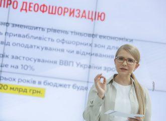 """АНОНС: Юлія Тимошенко – гість ефірів на телеканалах """"Україна"""" та ICTV"""