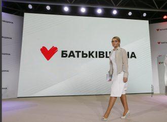 Юлія Тимошенко до Дня Незалежності України: Це найкраща у світі країна найкращих у світі людей