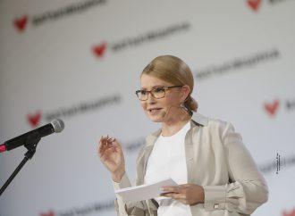 АНОНС: Юлія Тимошенко – гість ефіру на телеканалі «112.Україна»