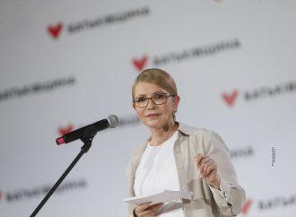 АНОНС: Юлія Тимошенко перебуває на Житомирщині