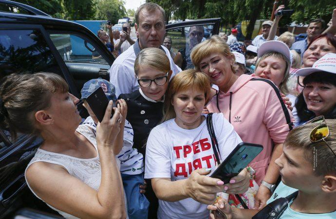 Юлія Тимошенко на Полтавщині, 14.07.2019