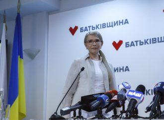 Прес-конференція Юлії Тимошенко за результатами виборів до Верховної Ради 21.07.2019