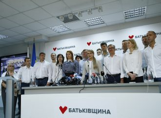 Юлія Тимошенко: Дякую всім людям, хто віддав свої голоси за «Батьківщину»