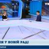 Юлія Тимошенко:«Батьківщина» захистить людей і допоможе новій владі уникнути помилок