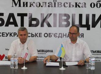 Миколаївська «Батьківщина» заявила про викриття корупційних схем у сфері ЖКГ