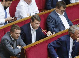 Вадим Івченко: «Батьківщина» підготувала законопроекти, які здатні пришвидшити рух реформ у країні