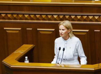 Олена Кондратюк сталавіцеспікеркоюпарламенту